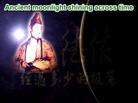 城裡的月光 Moonlight in the City