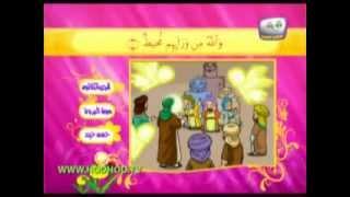 getlinkyoutube.com-تعليم القرآن الكريم للاطفال-سورة البروج.flv