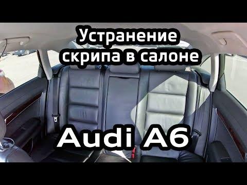 Где находится кнопка подогрева сидений в Ауди RS 6