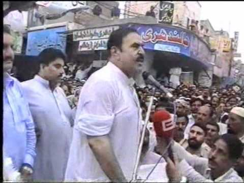Tehreek-e-Haqooq-e-Mianwali - Inam Ullah Niazi- MNA  turned  the history of Mianwali.