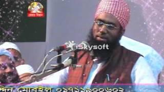 getlinkyoutube.com-MAULANA JUBAER AHMED ANSARI About Allahor Jomin 2015