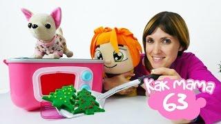 getlinkyoutube.com-Как МАМА серия 63. Беби Бон Эмили, Лили и Маша пекут печенье и украшают новогоднюю елку.