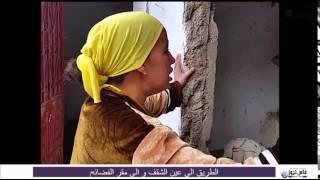getlinkyoutube.com-بالفيديو امرأة طيحات من جاو يريبو لها
