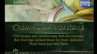 Al-Quran: Juz' 1 (Al Fatiha 1-Al Baqarah 141) width=