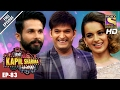 The Kapil Sharma Show -    - Ep-83 - Shahid And Kangana In Kapil's Show �19th Feb 2017