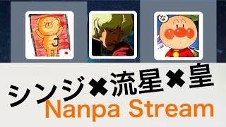 getlinkyoutube.com-公家シンジ×流星×ナンパンマン、カリスマナンパ講師のトークショウ【Nanpa Stream】