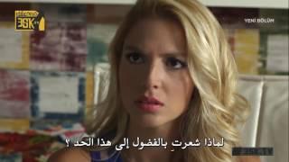 getlinkyoutube.com-فاتح حربية الحلقة 41 | ترجمة إلى العربية