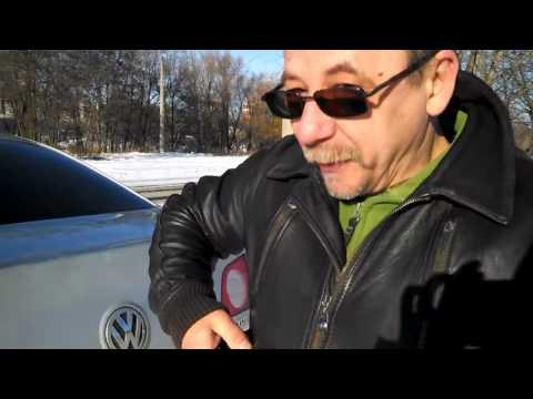 Почему не открывается лючок бензобака Passat B6; B7
