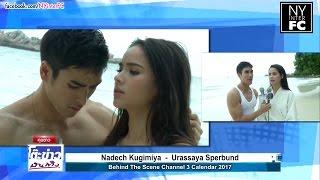 getlinkyoutube.com-[ENG SUB] Nadech Yaya Photoshot Behind The Scene of Channel 3 Calendar 2017 | TKBT 11/10/16