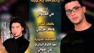 علي الموالي ادارة الانتاج حسن الخزرجي