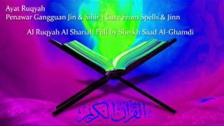 getlinkyoutube.com-Ayat Ruqyah Syariah | Penawar Sihir & Gangguan Jin - Bacaan Penuh oleh Sheikh Saad Al-Ghamdi