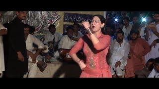 Zafar Abbas Jani New 2018 Song New Mujra Video Song Kha Makha By Asif Hushmana