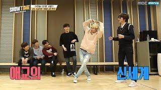 getlinkyoutube.com-(Showtime INFINITE EP.6) Woohyun&HOYA cute parade