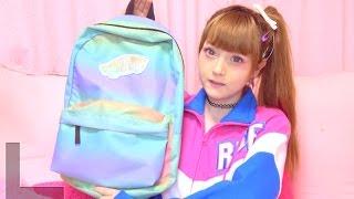 getlinkyoutube.com-WHAT'S IN MY BAG? ♥ Japan Edition