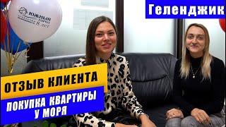 Отзыв Анна Анатольевна на Youtube