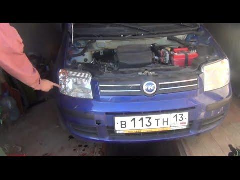 Замена лампочки передних габаритов на Fiat - Panda