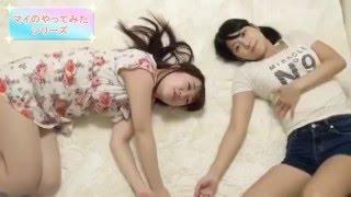 getlinkyoutube.com-2 girls japan tickle