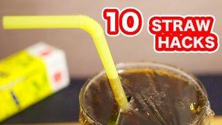 getlinkyoutube.com-ストローでできる10のこと/10 straw lifehacks/まとめライフハック動画