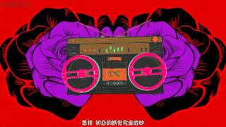getlinkyoutube.com-【b7ngtan中字】Skool Luv Affair Comeback Trailer