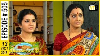 getlinkyoutube.com-Kalyana Parisu - Tamil Serial | Episode 505 | 13/10/2015