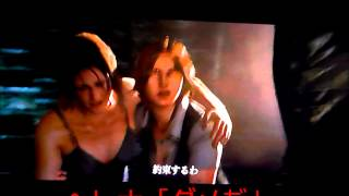 getlinkyoutube.com-バイオハザード6 デボラのパンチラ劇場【変態レオン注意】