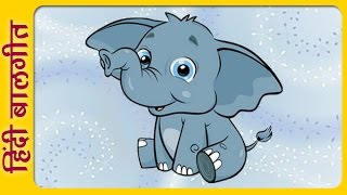 getlinkyoutube.com-Hindi Rhymes for Children - हाती राजा (Haathi Raja) - Hindi Balgeet