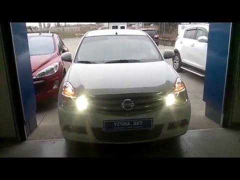 Nissan Almera Дневные ходовые огни ProBright в поворотах 2 в 1
