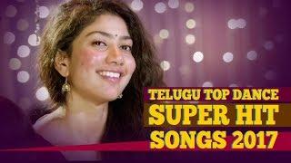 Telugu Top Dance Super Hit Songs 2017 width=