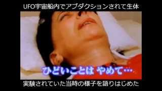 getlinkyoutube.com-224---異星人の子を出産(Abduction in Italy & Mental in Japan)--- Ngo未来大学院=NFS=NGO FUTURE SCHOOL