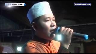 Khuduni - AL Mahabbatain