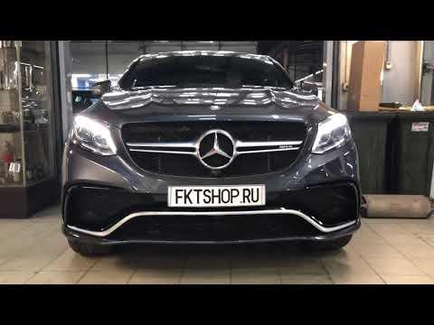 Комплект обвеса для Mercedes Benz GLE Coupe C292