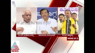 getlinkyoutube.com-Aynor Manjunath Reaction On Rift in State BJP Continues