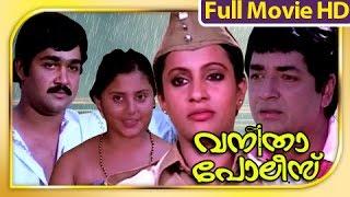 getlinkyoutube.com-Malayalam Full Movie - Vanitha Police - Mohanlal Malayalam Full Movie [HD]