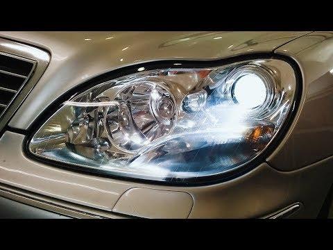 Mercedes S500 220. Тюнинг передних фар, вскрытие капота, замена троса.
