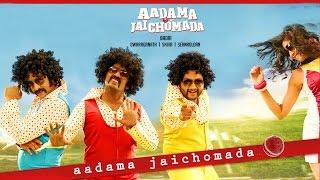 new tamil movies 2015 | Aadama jaichomada | tamil full movie 2015 new releases | FULL HD 1080
