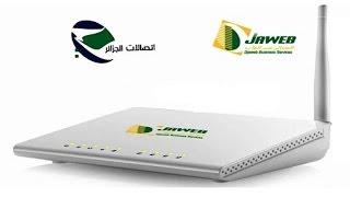 getlinkyoutube.com-الحلقة 27|  ضبط إعدادات موديم جواب (DJAWEB) إتصالات الجزائر (configuration)