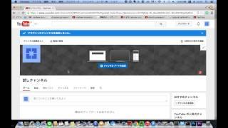 getlinkyoutube.com-【初心者向け】【#8】一つのアカウントで複数のチャンネルを作成する方法
