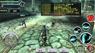 getlinkyoutube.com-[RPG AVABEL ONLINE] アヴァベル無制限 ぱーとわん