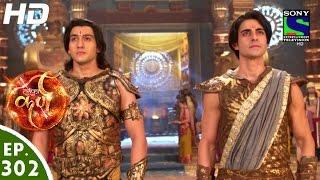 Suryaputra Karn - सूर्यपुत्र कर्ण - Episode 302 - 2nd August, 2016
