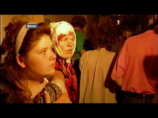 Документальный фильм «Терроризм: за кадром», основанный на реальных событиях в Ставропольском крае в период с 1991 года по настоящее время. Фильм 1