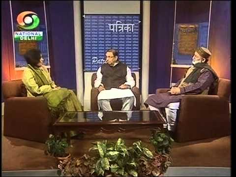 Doordarshan Programme Part-2