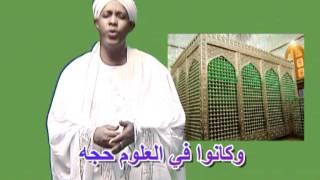 getlinkyoutube.com-الجيلي الصافي : مدحة الشيخ عبد القادر الجيلاني