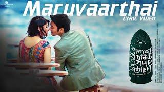 Maruvaarthai - Single   Enai Noki Paayum Thota   Dhanush   Thamarai   Sid Sriram   Gautham Menon