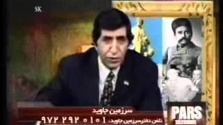 Bahram Moshir - ابلهانه ترین سخنان
