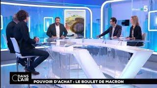 Pouvoir d'achat : le boulet de Macron #cdanslair 17.02.2018