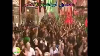 getlinkyoutube.com-لطمية شيعية مرعبه