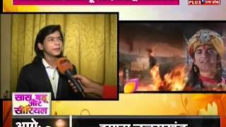 getlinkyoutube.com-Sidharth Nigam Exclusive Interview | Samachar Plus