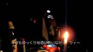 寺崎勉の軽トラキャンパー野宿旅 ダイジェスト版