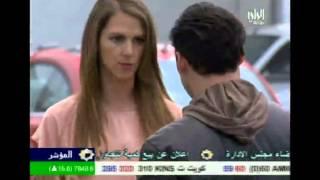 getlinkyoutube.com-مسلسل  اسيرة الحب الحلقة 1 مدبلج للعربية