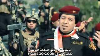getlinkyoutube.com-محمد عبد الجبار الموت الاحمر للفرقة الذهبية